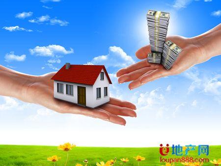 买啥样的房能享受契税优惠?