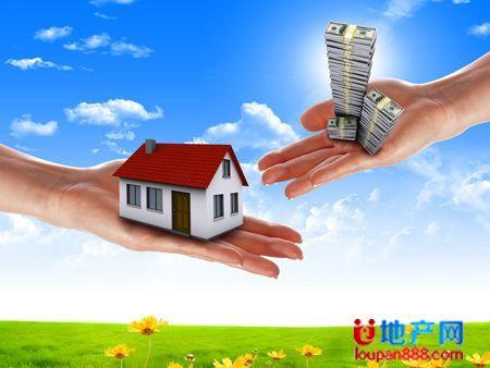 契税优惠 唯一住房