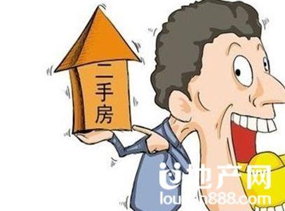 商品房买卖合同备案查询?哪些情况下可以解除房屋买卖合同?